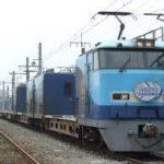 貨物列車の運転手の年収は?なり方は?桃太郎、金太郎、中身やトイレ等