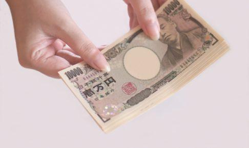 夢占い お金